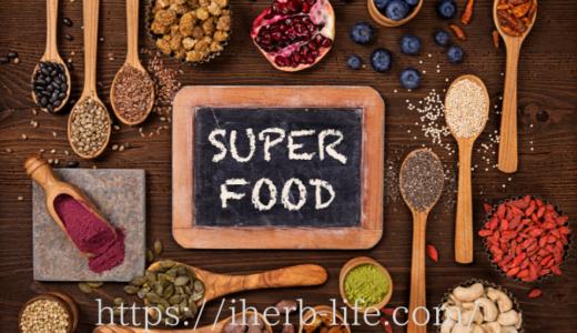セレブ絶賛のスーパーフード・スピルリナは意外と安い!おすすめ人気ランキング3選!